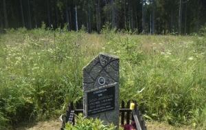 Zvonková. Pomník Josefu Maršálkovi