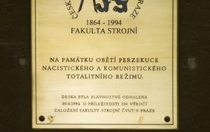 Praha 2. Pamětní deska obětem nacistického a komunistického režimu a pamětní deska perzekvovaným vysokoškolákům