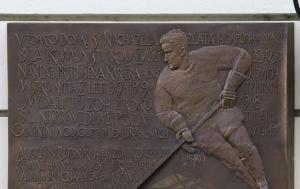 Praha 1. Pamětní deska obětem politického procesu s československými hokejisty