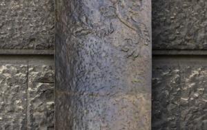 Praha 1. Pamětní deska Janu Palachovi