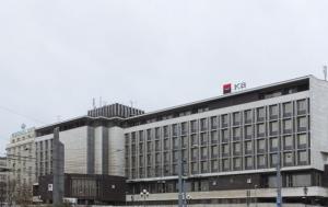Plzeň. Památník obětem komunistického teroru