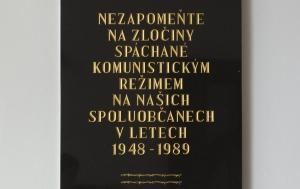 Roudnice nad Labem. Pamětní deska obětem protikomunistického odboje