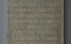 Zábřeh. Pamětní deska Karlu Lukasovi