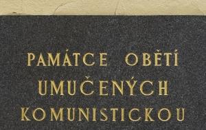 Praha 1. Pamětní deska obětem komunistické policie