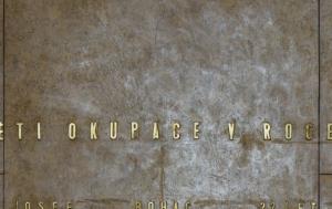 Prostějov. Pamětní desky obětem válek a okupace v roce 1968