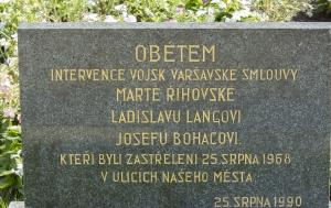 Prostějov. Pamětní deska obětí okupace Československa armádami Varšavské smlouvy