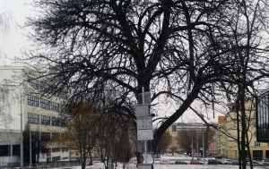 Praha 6. Pomník Chartě 77