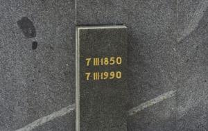 Plzeň. Pamětní nápis na Pomníku národního osvobození se sochou TGM