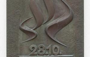 Vsetín. Pamětní deska Bohumilu Peroutkovi