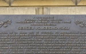Brno-střed. Pamětní deska Sergeji Vojcechovskému