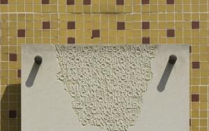 Brno-střed. Pamětní deska sběrného tábora nucených prací
