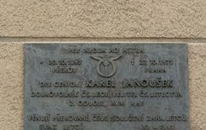 Přerov. Pamětní deska Karlu Janouškovi