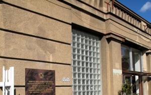 Praha 6. Pamětní deska příslušníkům pomocných technických praporů II