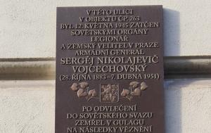 Praha 1. Pamětní deska Sergeji Vojcechovskému