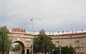 Ostrava. Pamětní deska Karlu Biňovcovi